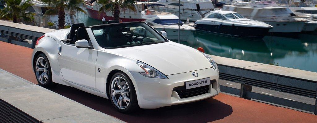 Nissan_roadster1_1250x400.jpg