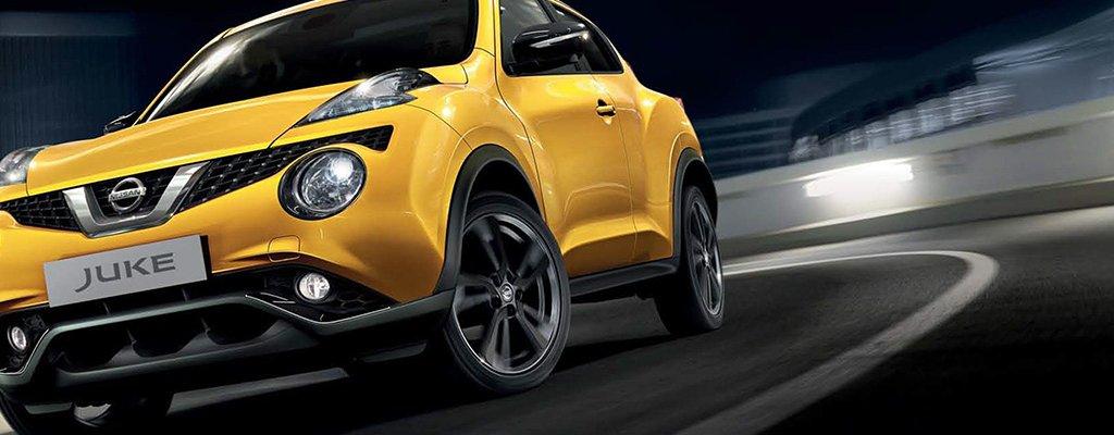 Nissan_juke1_1250x400.jpg