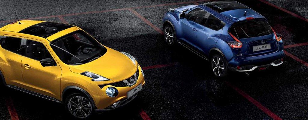 Nissan_juke2_1250x400.jpg